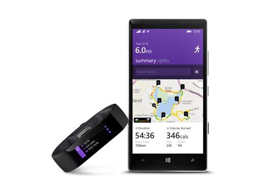 حزام الصحة الجديد من شركة مايكروسوفت (على اليسار) بالإضافة للتطبيق الخاص به (على اليمين).