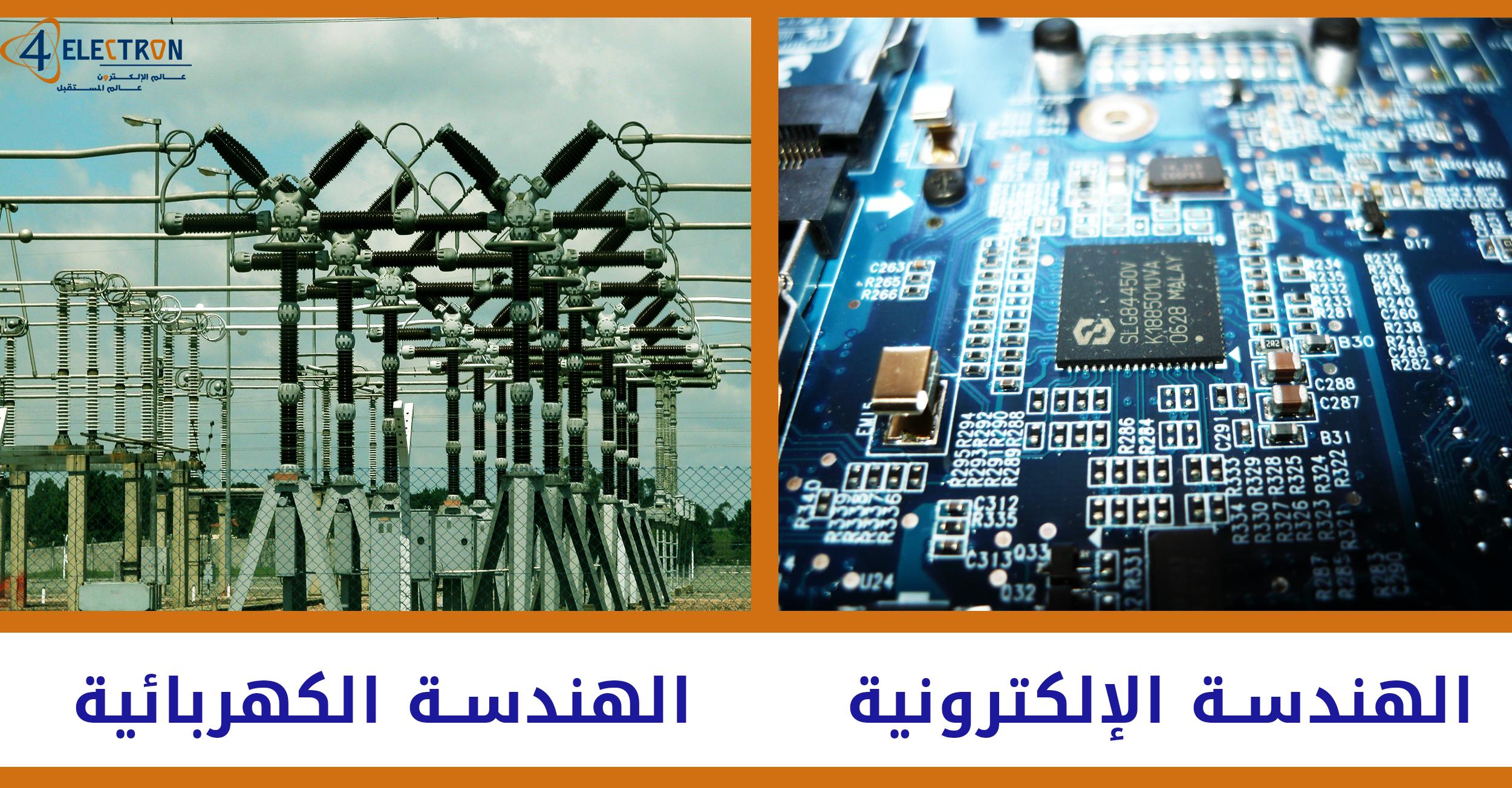 4electron-electrical-electronics